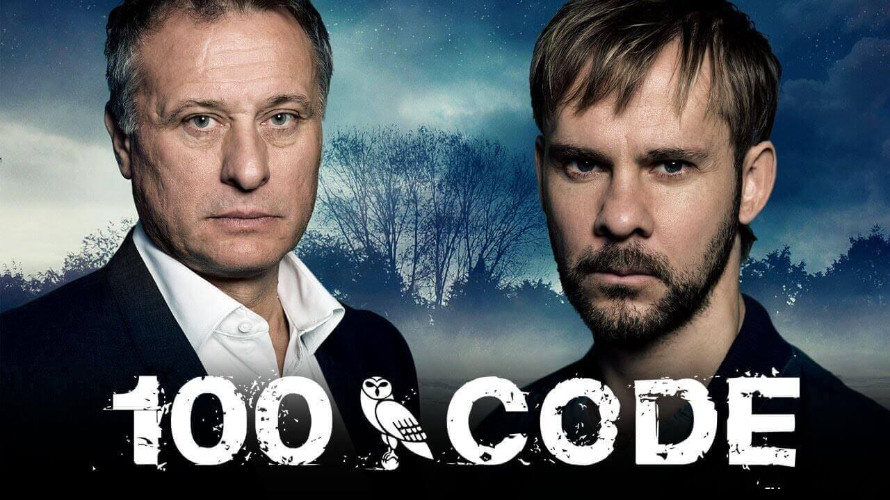 100 code serie